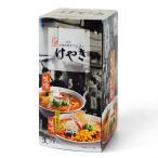 父の日 2021 お土産  ラーメン 札幌ラーメン にとりのけやき 味噌2食入 〜バター風味コーン 〜 (お取り寄せ) 北海道 ギフト  ポイント消化