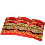 【送料込 ゆうパケット便】北海道十勝 ポップコーン うま塩味 3袋セット 北海道お土産