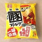 札幌 ラーメンブタキング(即席麺) (dk-1 dk-2 dk-3) 北海道お土産