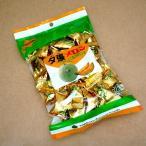 夕張メロンキャンディ- 北海道お土産人気(dk-2 dk-3)