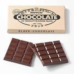 ロイズ 板チョコレート ブラック 130g