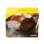 ロイズ ROYCE ポテトチップチョコレート ロイズの正規取扱店舗(dk-2 dk-3)