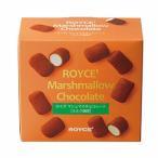 ロイズ ROYCE マシュマロチョコレート  ミルク珈琲 ロイズの正規取扱店舗(dk-2 dk-3)