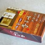 札幌 らーめんてつや  豚骨味噌  《H》発送まで1週間ほどご予定願います。 北海道お土産ギフト人気(dk-2 dk-3)