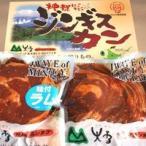 <送料込>ラム肉.鹿肉ジンギスカン  1kgセット飾り箱付(dk-1 dk-3)北海道お土産ギフト