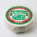 大地のほっぺ ミニ(ナチュラルチーズ・ソフト カマンベール)「発送まで5日ほど頂きます」 (dk-2 dk-3) 北海道お土産ギフト