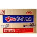 マルちゃん でっかいやきそば弁当   1箱 12入 発送 まで4日ほど頂きます 北海道お土産ギフト人気(dk-2 dk-3)