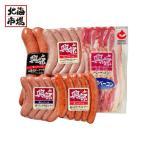【送料無料】北海道おこっぺハム ウインナー詰合せ OF-320【北海道の肉製品ギフト】お取り寄せ お中元 お歳暮 内祝 敬老の日