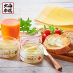 【送料無料】サツラク 札幌酪農バターセット【北海道の乳製品ギフト】お取り寄せ お中元 お歳暮 プレゼント お土産