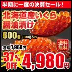 hokkaimaru_01-054