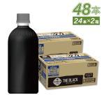 ジョージア ジャパン クラフトマン ブラック ラベルレス 飲みきりサイズ 440mlPET×48本 全国送料無料