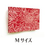 デザインパネル(ハワイアンファブリック風)赤 Mサイズ
