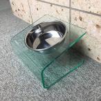 猫用食器台 S ステンレスボウル アクリル素材 ガラス色