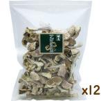 国産 乾燥アガリクス 1800g (150gx12袋)まとめ買い 送料無料 (ホクト アガリクス きのこ アガリスク )
