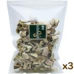 3袋まとめ買い 国産 乾燥 アガリクス (1袋150g入) 送料無料 姫松茸 アガリクス茸 アガリスク