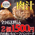 お歳暮ギフトにオススメです。牛肉は道産牛100%、北海道産の材料