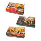 北海道 生ラーメンセットC (13食分) ≪マルワ製麺≫ 【送料無料】