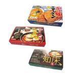 北海道 生ラーメンセットE (14食分) ≪マルワ製麺≫ 【送料無料】