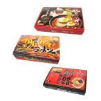 北海道 生ラーメンセットF (14食分) ≪マルワ製麺≫ 【送料無料】