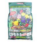 土壌改良剤 有機マグカリン レバートルフ 1.5kg
