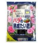 肥料 バラの熟成堆肥  花ごころ 12L