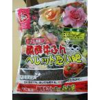 土壌改良剤 醗酵牛ふんペレット堆肥 3kg 日清ガーデンメイト