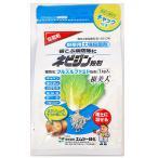農薬 殺菌剤 エムシー緑化 ネビジン粉剤 1kg