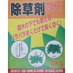 除草剤 カペレン粒剤2.5 2kg