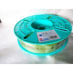 ビニタイPVCリール巻  洋ラン用 4mmx600m ワサビ色