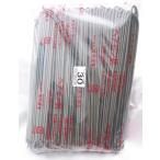 ヘアピン杭 30cm 200本入×3袋