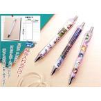 デコレーションボールペン作り【総数100名様用1パック】手作りキット イベント向け