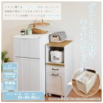 キッチンラック(ホワイトウォッシュ) MUD-5900WS  完成品
