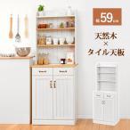 アンティーク調キッチンカウンター/キッチン収納 〔幅59cm〕 木製 ナチュラルアイボリー MUD-6532NIV