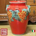 ショッピングイタリア イタリア製 陶器かさ立て[レッド×葡萄]アレンジ用花器 ペイント イタリアン ヨーロピアン