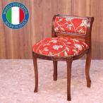 ショッピングイタリア イタリア製 背付きスツール レッド フラワー 花柄 猫脚 クラシック