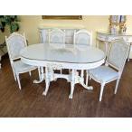 ロココ調家具 ダイニングテーブルセット 160cm 5点セット 4人用 白家具 クラシック エレガント おしゃれ 猫脚