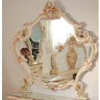 ロココ調 ミラー 鏡 壁掛け  直輸入 姫家具 ロココ ヨーロピアン アンティーク プリンセス 白 白家具 クラシック 家具