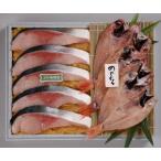 ギフト 味の十字屋 のどぐろ一夜干 ぶり味噌漬詰合せ (FNB-100) 石川 金沢名産品 海産物 のど黒 送料別 冷凍