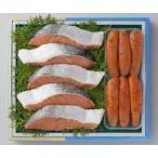 ギフト 金沢・味の十字屋 北のグルメ(FK-50) 石川 金沢名産品 海産物 魚卵 送料別 冷凍