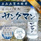 焼酎甲類 1ケース(6本) 富山の甲類焼酎 20% ヤ