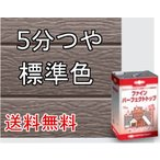 日本ペイント ニッペ ファインパーフェクトトップ 標準色 淡彩 5分つや 15kg