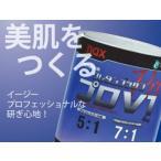 日本ペイント naxウレタンプラサフ プロV1 各色 4kg
