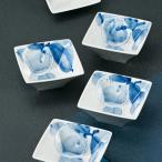九谷焼 紅椿窯4.7号小鉢揃(角鉢5個セット)柚子AP5-0321