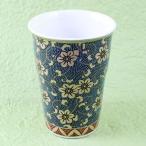 九谷焼 金山窯ペコフリーカップ 青粒