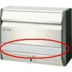 パナソニックエクステリア部品 エクステリアポスト ポスト 壁掛:BS表札板(CT680A07)