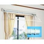 パナソニック住宅部品 室内物干しユニット ホシ姫サマ 手動・壁設置タイプ:物干し竿のみ(CWFP113)