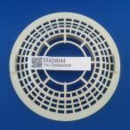 TOTO水回り部品 浴室 排水金具 排水ピース:排水ヘアキャッチャー(EKA24044)