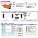 リフォーム用品 道具・工具 電動ツール コアドリル:ミヤナガ 乾式ドライモンドコアドリル コアカッター 刃先径60mm