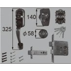 LIXIL補修用部品 ドア・引戸用部品 錠 玄関・店舗・勝手口・テラスドア 把手:把手セット[FNMZ080]