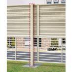 YKKAPガーデンエクステリア フェンス 多段支柱(自由柱用) ルシアスH05型、F01〜04型、シンプレオ用 ブロック建て用:2段支柱 34m/秒相当仕様 控え柱なし